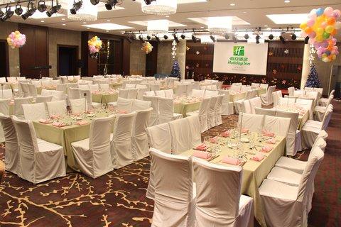Holiday Inn Beijing Haidian - Meeting Room