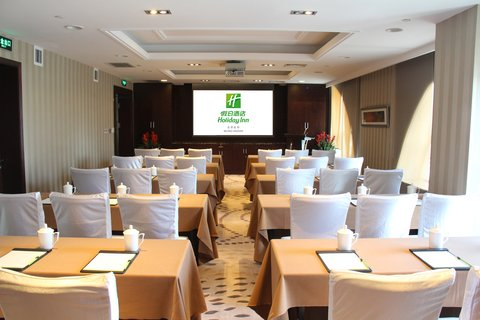 Holiday Inn Beijing Haidian - Conference Room