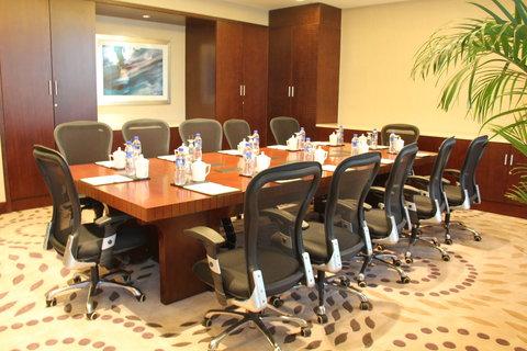 Holiday Inn Beijing Haidian - Boardroom