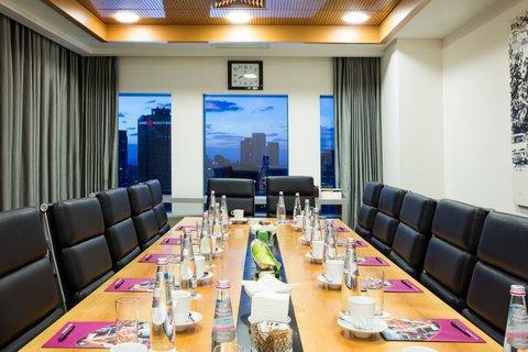 Crowne Plaza City Center Tel Aviv - Boardroom