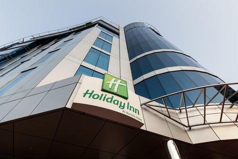 فندق هوليدي ان البرشا - Holiday Inn Dubai - Al Barsha