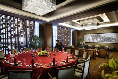 Crowne Plaza Sun Palace - Banquet Room