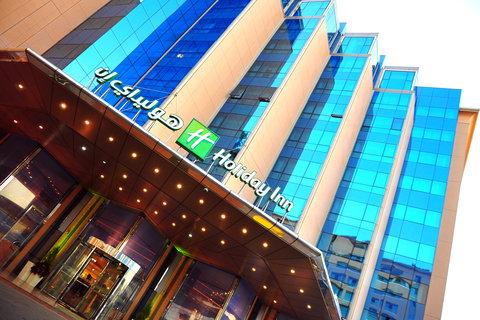 فندق هوليدي ان كريستال - Welcome to Holiday Inn Cairo Citystars