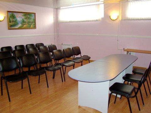 Elets-Elets Hotel Lipetsk - Conference Hall