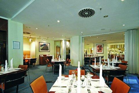 فندق ماريتيم برو آرتي برلين - Restaurant