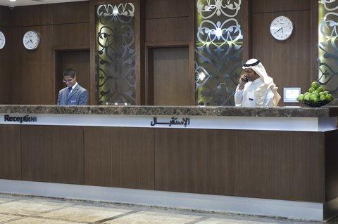 فندق كراون بلازا المدينة - Front Desk