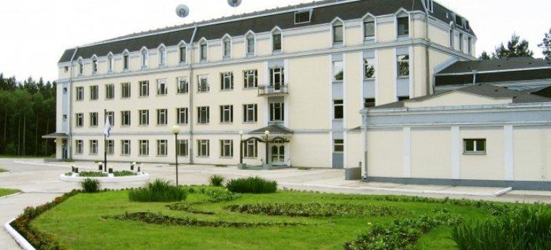 Park Hotel Burguduz