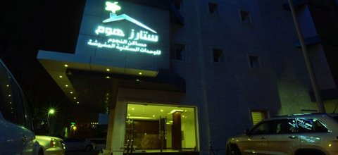 Stars Home Suites Hotel - Al Hamra - Stars Home Suites Hotel