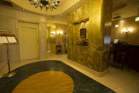 Opera Hotel Bucharest - Hall