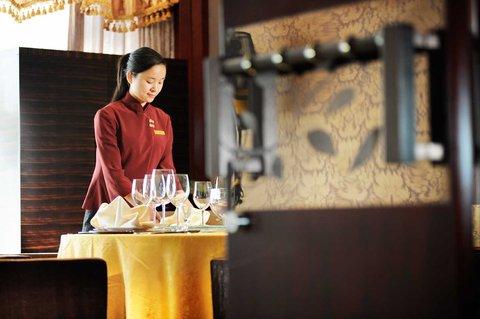 北京中关村皇冠假日酒店 - Dining