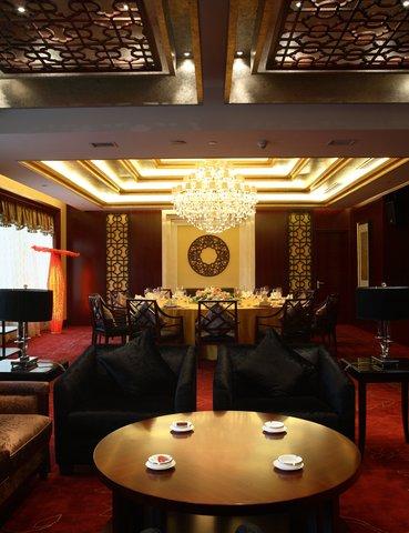 北京中关村皇冠假日酒店 - Family Dining
