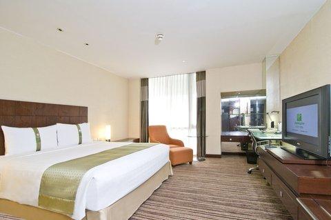 Holiday Inn Bangkok - Guest Room