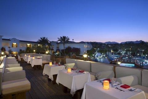 Hilton Sharm Dreams Resort - Al Arze Restaurant