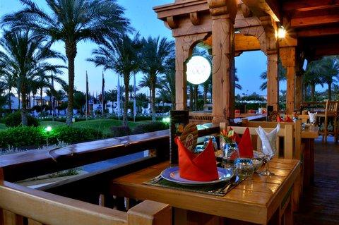 Hilton Sharm Dreams Resort - The Nook