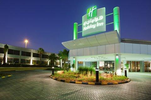 فندق هوليدي ان ازدهار - Hotel External Entrance