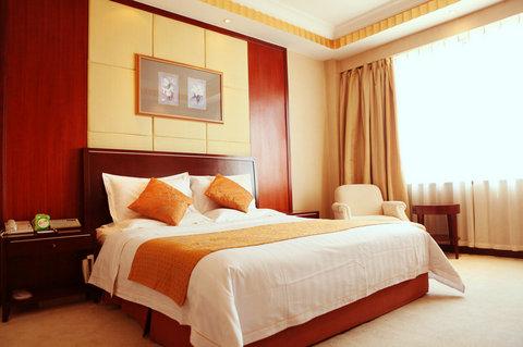 Yungang International - Suite