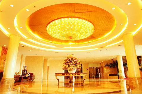 Yungang International - Lobby