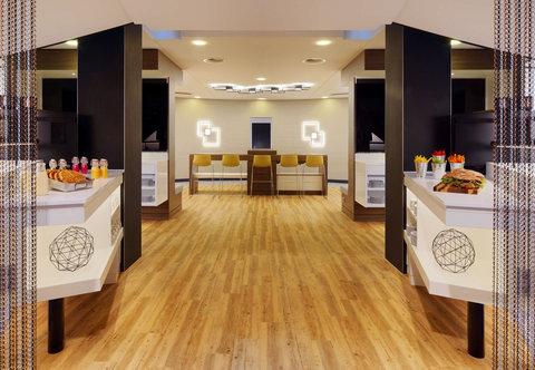Cologne Marriott Hotel - Foyer 2C