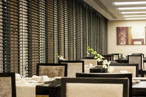 InterContinental AL KHOBAR - Twist Restaurant