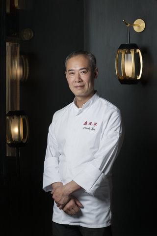 日内瓦香格里拉酒店及温泉 - Chef Frank Xu - Tse Fung Restaurant