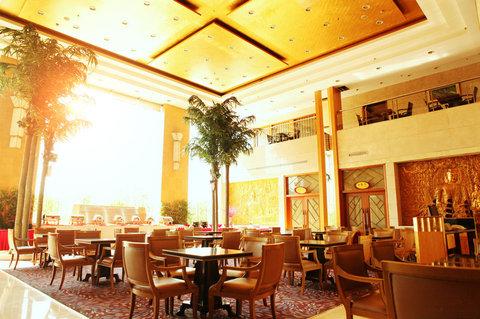 Yungang International - Lobby Bar