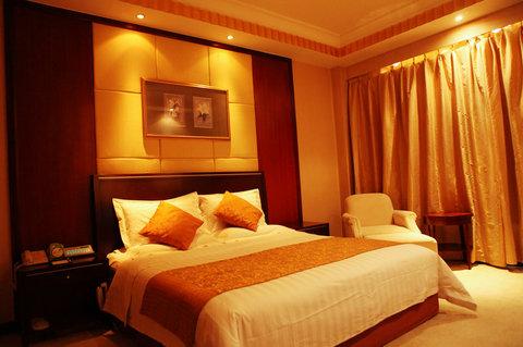Yungang International - Deluxe King Room