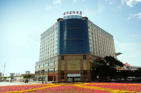 Yungang International - Exterior View