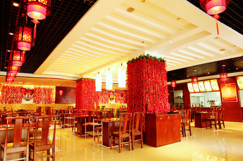 Yungang International - Restaurant
