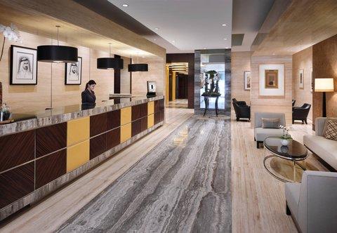 فندق ماريوت هاربر دبي - Reception