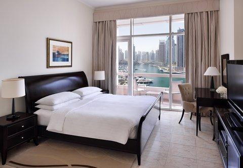 فندق ماريوت هاربر دبي - Suite - King Bedroom