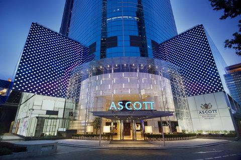 Ascott Huai Hai Road Shanghai - Facade