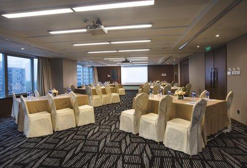 Ascott Huai Hai Road Shanghai - Meeting Room