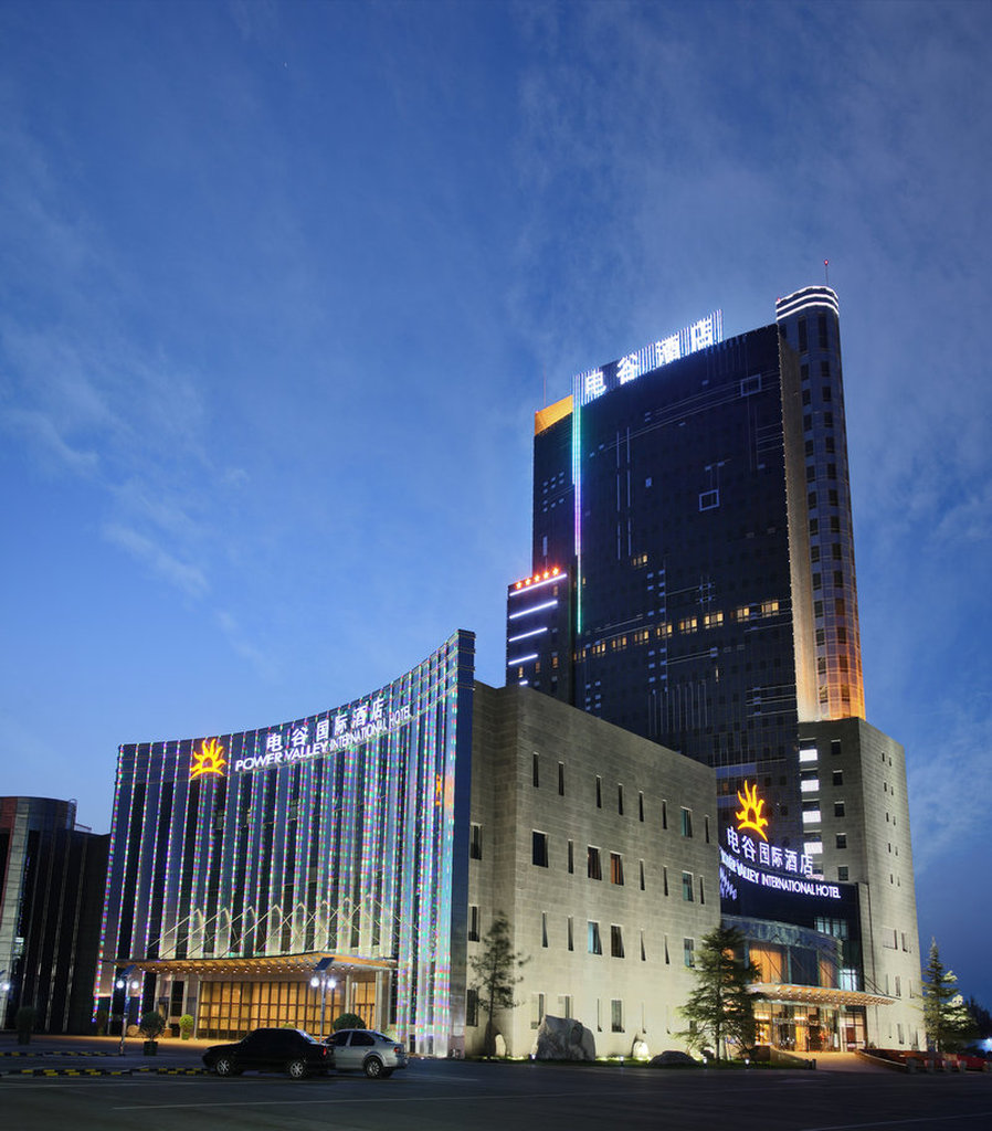 Power Valley International Hotel