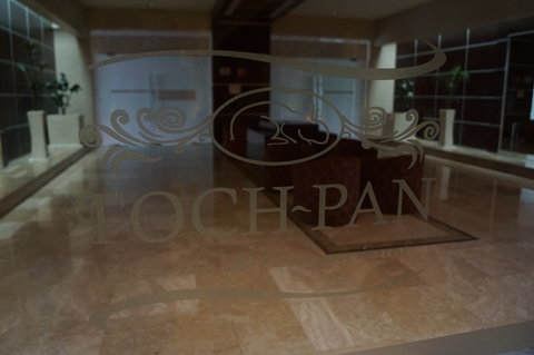 Crowne Plaza TUXPAN - Tochpan convention center entrance