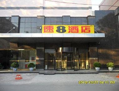 速8酒店(北京天桥店) - Welcome to the Super 8 Hotel Beijing Tian Qiao