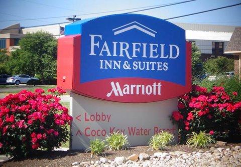 Fairfield Inn & Suites Cincinnati North/Sharonville - Entrance