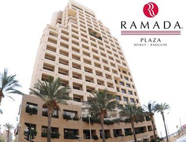 赫利欧波利坦使者酒店 - Welcome to the Ramada Plaza Beirut Raouche