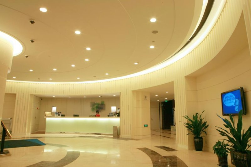 Holiday Inn Express Shanghai Jinqiao Central Ristorazione