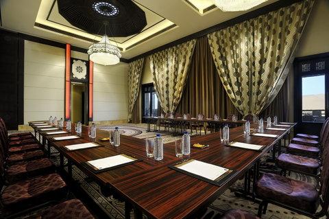 أنتارا قصر السراب منتجع الصحراء - Ballroom Meeting Setup