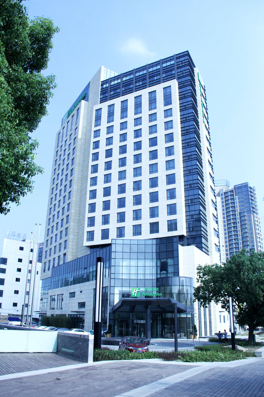 Holiday Inn Taicang City Centre Buitenaanzicht