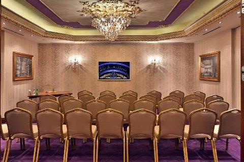 فنادق دار السلطان غالاطا - Meeting Room