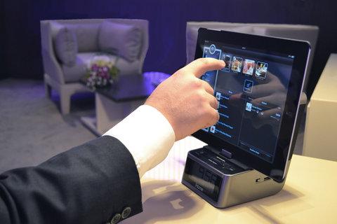 الشعلة الدوحة - iPad In-Room Solution
