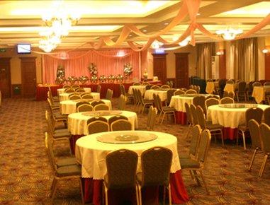 Days Inn City Centre Xian Gastronomi