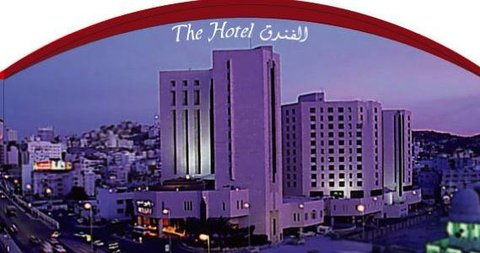 Grand Coral Hotel - Makkah - Exterior View