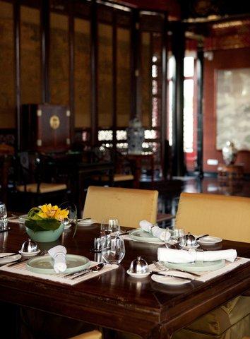 Lv Garden Huanghuali Art Galle - Shou Yun Xuan Restaurant