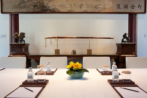 Lv Garden Huanghuali Art Galle - West Gardenview Room