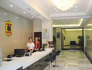 Super 8 Hotel Lanzhou West Railway Station Xi Jin Xi Lu Вид снаружи