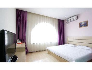 Super 8 Hotel Beijing Jing Tai Qiao Vista de la habitación