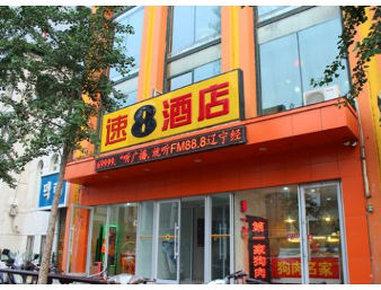 Super 8 Hotel Shenyang Xi Ta - Welcome to Super 8 Hotel Shenyang Xi Ta