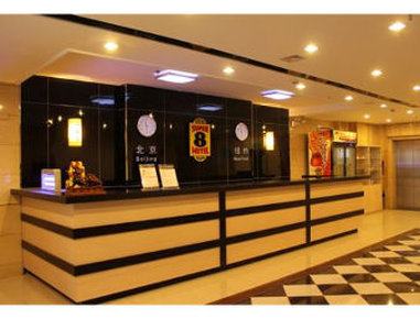 Super 8 Hotel Shenyang Xi Ta - Lobby